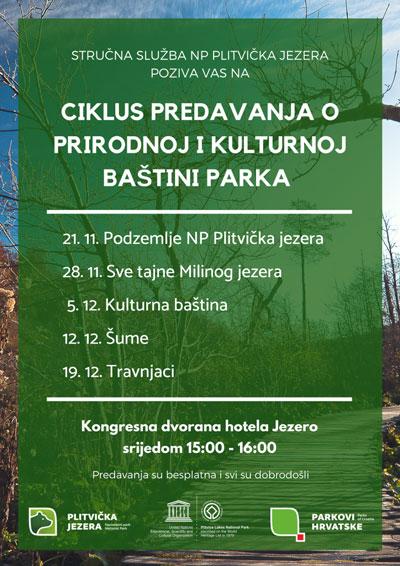 NP Plitvička jezera: ciklus predavanja o prirodnoj i kulturnoj baštini
