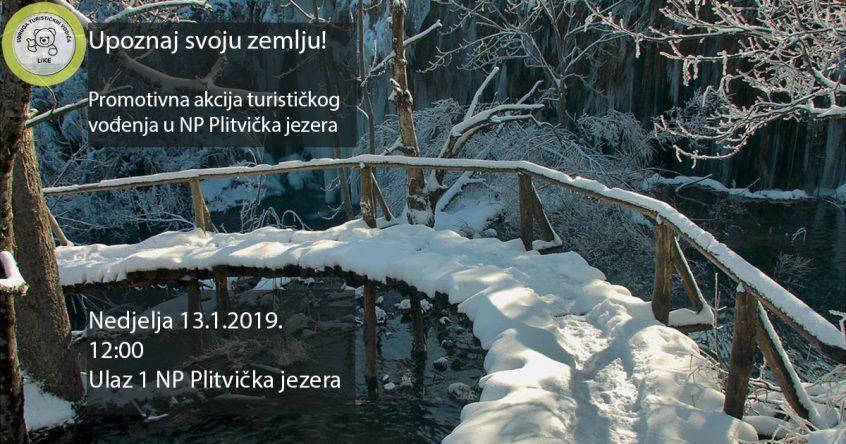Upoznaj svoju zemlju - promotivno vođenje NP Plitvička jezera