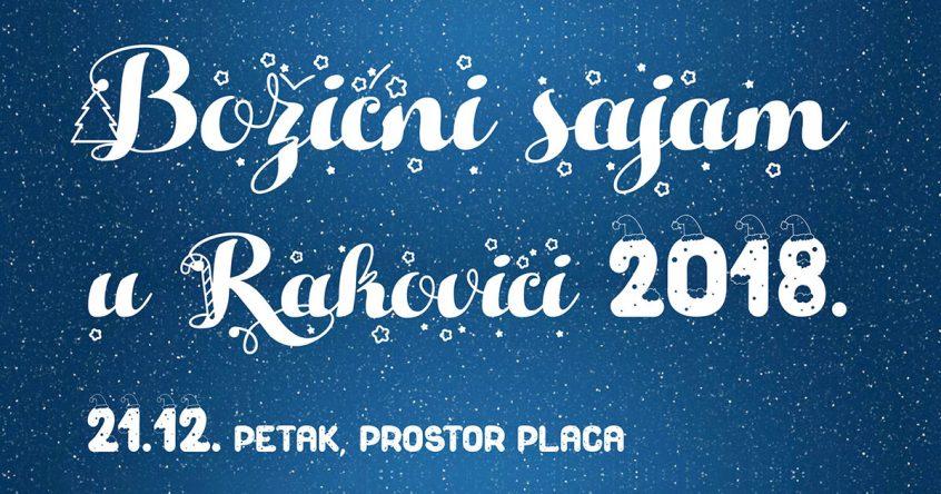Božićni sajam u Rakovici 2018