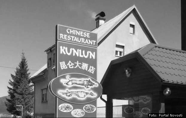 Kineski restoran Kun Lun