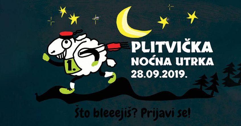 Plitvička noćna utrka 2019